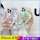 彩珠鏈條 iPhone SE2 XS Max XR i7 i8 plus 手機殼 花朵手鏈 TPU透明殼 全包邊軟殼 保護殼保護套 防摔殼