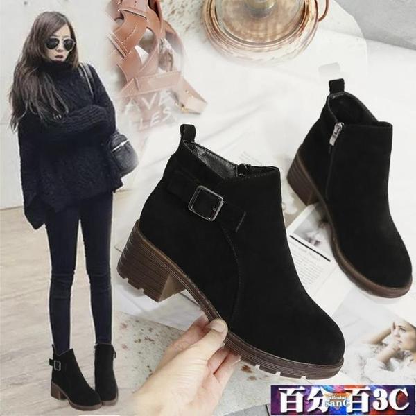 靴子女短靴2021冬季新款高跟粗跟ins馬丁靴女短筒網紅瘦瘦靴棉鞋 百分百