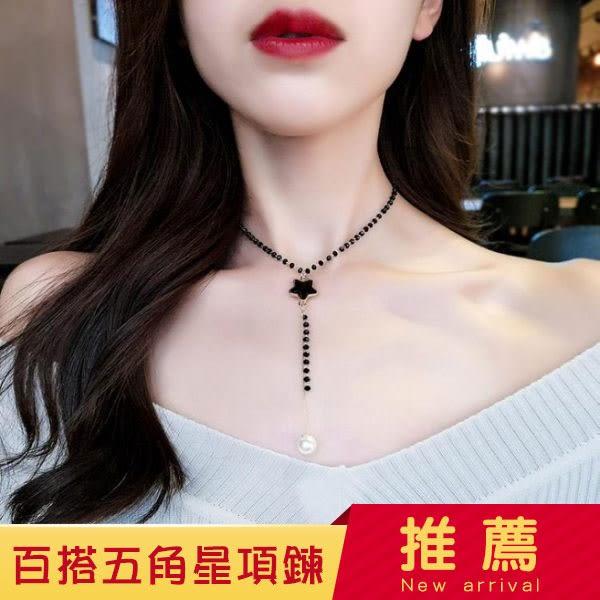 水晶五角星短項鍊鎖骨鍊韓國氣質項圈頸鍊簡約百搭頸帶choker女