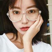 【新年鉅惠】青陌透明眼鏡框女可配近視大框眼鏡架復古裝飾平光鏡 潮人無度數