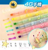 星星造型筆頭螢光筆 筆記 記號 美術筆 彩色筆 塗鴉筆 糖果色 考試重點 印章【4G手機 】