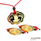 J'code真愛密碼-寶寶博士 三件式黃金彌月禮盒-0.2錢