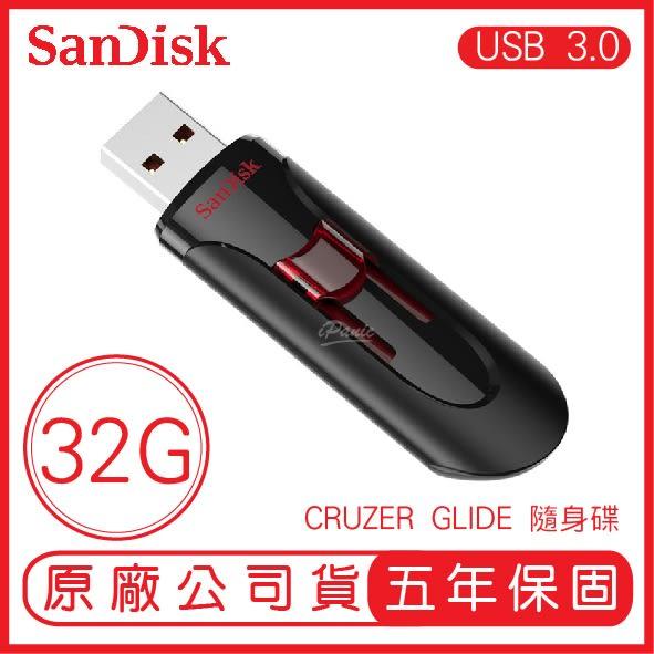 SANDISK 32G CRUZER GLIDE CZ600 USB3.0 隨身碟