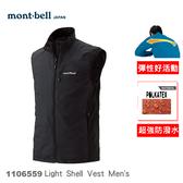 【速捷戶外】日本 mont-bell 1106559 LIGHT SHELL 男防潑水彈性保暖防風背心(黑),登山,健行,montbell
