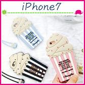 Apple iPhone7 4.7吋 Plus 5.5吋 霜淇淋背蓋 冰淇淋手機套 全包邊保護套 掛繩手機殼 TPU保護殼