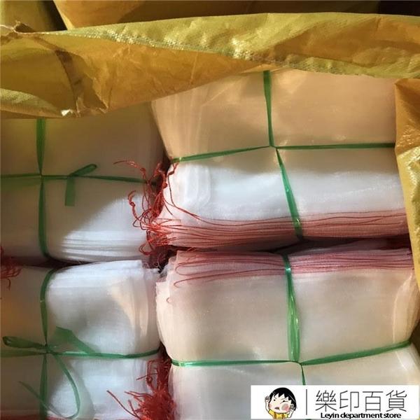 防鳥網 尼龍網袋火龍果套袋專用套果袋葡萄套袋水果套袋防果蠅防蟲防鳥袋 樂印百貨