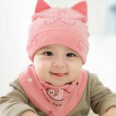 兒童帽子 嬰兒帽子春秋0-3-6-12個月韓版新生兒胎帽男女童寶寶帽子純棉秋冬 歐萊爾藝術館