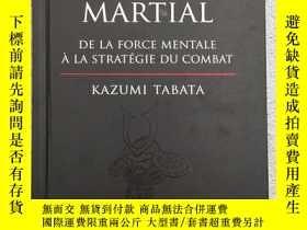 二手書博民逛書店L esprit罕見martial : De la force