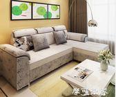 盛凱軒小戶型多功能布藝沙發床 可折疊儲物轉角二用沙發床客廳硬 igo摩可美家