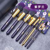 8支化妝刷套裝全套初學者便攜眼影刷子 送化妝刷包桶裝『夢娜麗莎精品館』