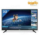【禾聯HERAN】32吋HD液晶顯示器/電視+視訊盒(HF-32EA3-MD3-F07)