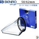 ★百諾展示中心★BENRO百諾 PD UV WMC UV保護鏡 62mm