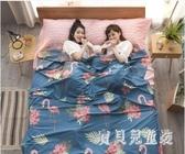 睡袋旅行住酒店隔臟成人大人被套旅游便攜式單雙人防臟床單非純棉IP1054『寶貝兒童裝』