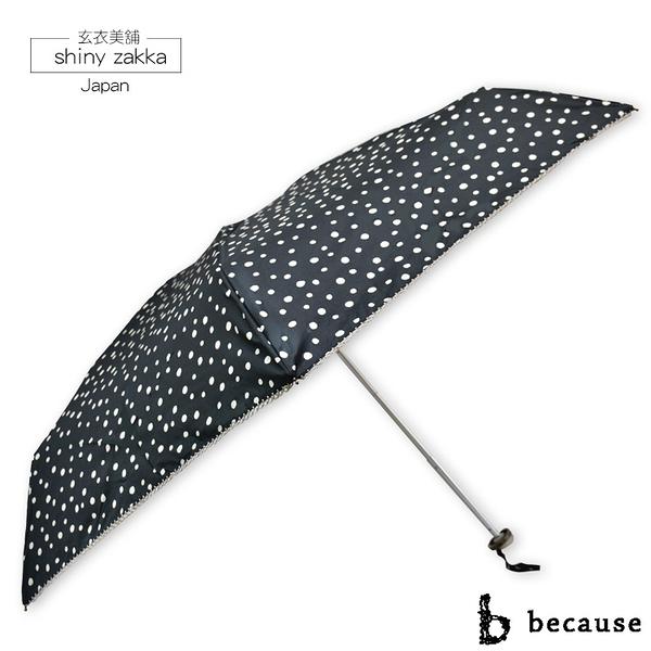 抗UV摺疊傘-日本品牌because迷你雨傘/陽傘-黑底圓點-玄衣美舖