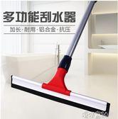 地刮地面刮水器家用瓷磚衛生間拖把浴室廁所地板玻璃清潔工具神器 港仔會社YYS