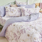 床包兩用被組 / 雙人加大【紫韻】含兩件枕套 100%天絲 戀家小舖台灣製AAU315