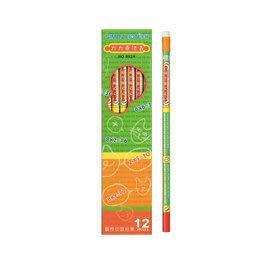 雄獅 998HB 九九乘法圓桿皮頭鉛筆