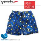 【零碼出清】SPEEDO換季特惠 男孩休閒海灘褲15吋 Leisure (深藍/藍) SD8090409676 (恕不退換)