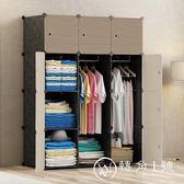 簡易衣柜布單人折疊布藝衣櫥塑料鋼架收納柜子簡約現代經濟型組裝