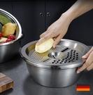 切絲機 304不銹鋼切菜擦土豆刨絲盆切絲器家用瀝水神器多功能廚房三件套【快速出貨八折下殺】