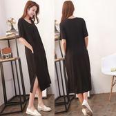 *初心*韓系 柔棉 純色 短袖 開叉 長裙 修身 長洋裝 開岔 洋裝 D2018