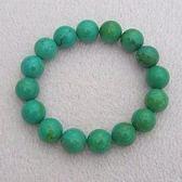 【歡喜心珠寶】【天然湖北綠松石圓珠12mm手鍊】16顆「附保証書」加強財運及勇氣的最佳寶石
