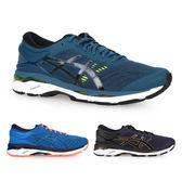 ASICS GEL-KAYANO 24 男慢跑鞋 (免運 亞瑟膠 路跑 訓練 亞瑟士≡體院≡