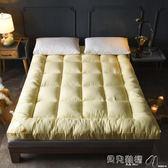 床墊加厚10cm榻榻米可折疊雙人1.5m1.8m床褥子護墊0.9米學生igo 貝兒鞋櫃
