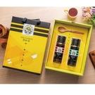 甜蜜四季雙蜜禮盒-龍眼蜂蜜425g(2瓶),特惠88折【養蜂人家】