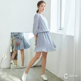 CANTWO細褶雪紡連身洋裝-共兩色~網路獨家優惠3折