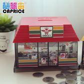 兒童存錢罐電話儲蓄罐儲錢罐韓國創意男女孩成人塑料防摔可愛卡通「Chic七色堇」