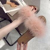 涼拖鞋女外穿新款時尚韓版百搭平底一字拖網紅毛毛ins拖鞋潮 3C優購