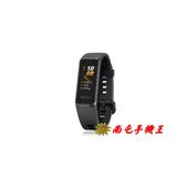 〝南屯手機王〞Huawei Band 4 運動手環【宅配免運費】