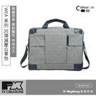 FX CREATIONS 公事包 WEA系列 14吋回彈減壓公事包 WEA69734A 得意時袋 任選