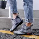 防水鞋 新款短筒低幫雨靴膠鞋潮套鞋廚房工作洗車防水防滑水鞋 QQ7142『東京衣社』