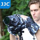 相機防水罩 JJC相機防雨罩for佳能70D 5D3 80D尼康D810遮雨衣單反防水雨披套 玩趣3C