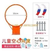 戶外籃球架標準籃球框掛式兒童室內室外籃圈【奇趣小屋】