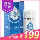 泰國OWE 清透亮白睡眠晚安面膜(50g)【小三美日】免沖洗 原價$699