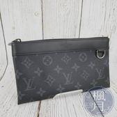 BRAND楓月 LOUIS VUITTON M44323 DISCOVERY POCHETTE  拉鏈款 銀包 手拿包