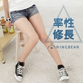 熱褲--俏麗性感藍色系勻染刷破兩分顯瘦修長牛仔超短褲(S-7L)-R34眼圈熊中大尺碼◎