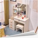 化妝桌梳妝台臥室現代簡約網紅小戶型多功能經濟型小化妝台化妝櫃 ATF安妮塔小舖