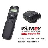攝彩@樂華 唯卓 JY-710 無線定時快門線 Nikon相機用 縮時攝影遙控器 夜景星軌 D7100 D700