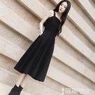吊帶裙 春裝2021年新款赫本風內搭小黑裙女百搭吊帶裙復古chic打底連衣裙 【99免運】