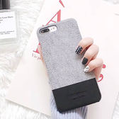 ~SZ24 ~iphone x 手機殼簡約絨布皮革拼接i7plus 手機殼iphone 8