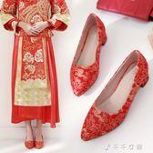 中式結婚鞋女尖頭粗跟中跟低跟新娘鞋孕婦秀禾鞋紅色繡花 千千女鞋