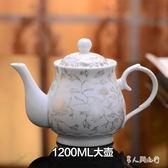 大容量涼水時尚瓷冷家用泡茶壺  Dhh6817【男人與流行】