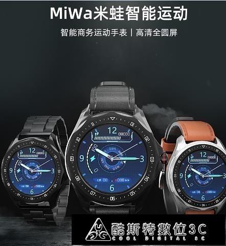 智慧手環 高清智慧手錶商務運動男士黑科技gtr心率多功能手環 快速出貨 YTJ