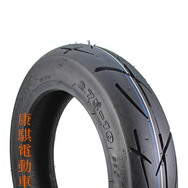 2.75-10 高速胎 (14X2.75、70/100-10) 伊諾華 INNAVA IA-3008-01 電動車 輪胎【康騏電動車】電動車維修