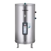 (含標準安裝)櫻花50加侖儲熱式電熱水器(與EH5000S6同款)熱水器儲熱式EH-5000S6