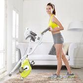 動感單車家用健身車超靜音折疊室內自行車運動器材機女igo  莉卡嚴選